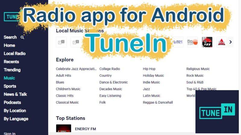 TuneIn Internet Radio